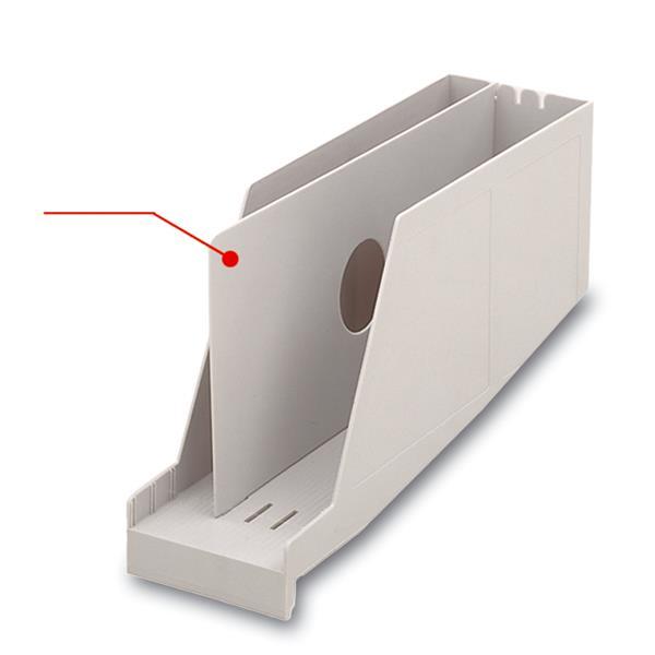Trennwand für Ordnungs-Box 324277, Polystyrol, grau